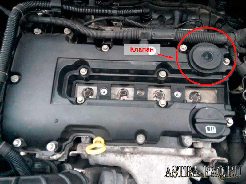 Замена клапанной крышки на Opel Astra J
